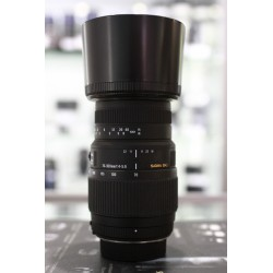 SIGMA EX 70-300MM F/4-5.6 DG MACRO FOR NIKON